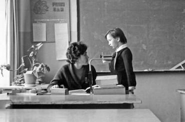 Аналитика рынка труда в сфере образования
