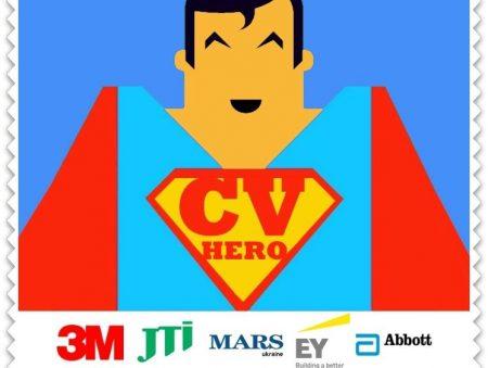 Конкурс резюме «CV Hero» от  Newbreed