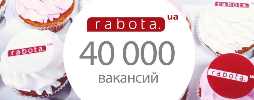 40 тыс