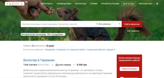 вакансии в госструктурах официальный сайт пермь