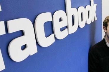Мировые боссы: как берут на работу в Facebook, Starbucks и PayPal