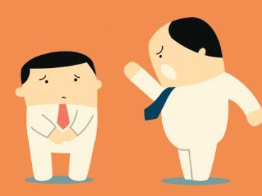 Что делать, если руководитель вас не любит?