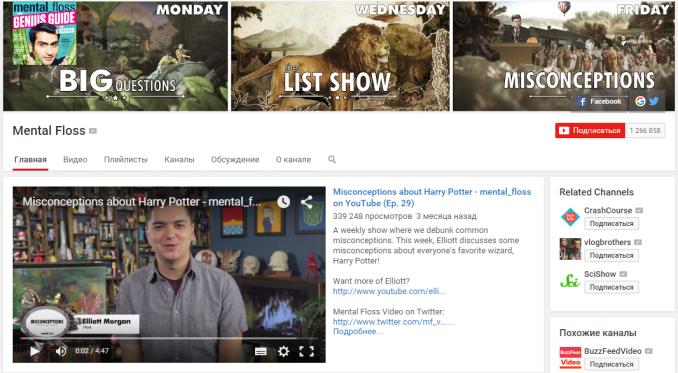 лучшие каналы на YouTube