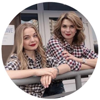 Анна Коваленко и Анастасия Янковенко