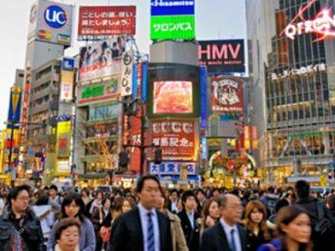 Безработица в Японии упала до рекордного уровня