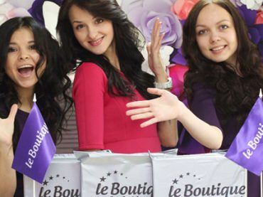 Интервью с работодателем: компания  LeBoutique