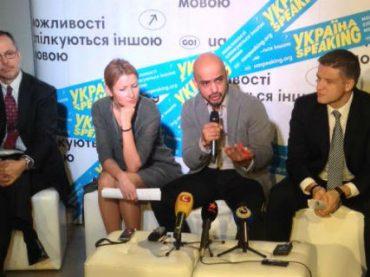 К 2020 году каждый пятый украинец выучит английский язык