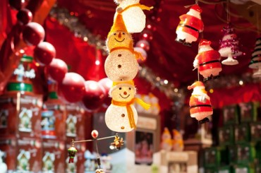 Сколько заплатят Деду Морозу: обзор новогодних вакансий