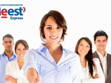 Интервью с работодателем: компания «Meest Group»