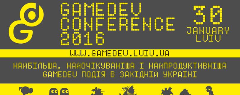 Сформована програма GameDev Conference 2016