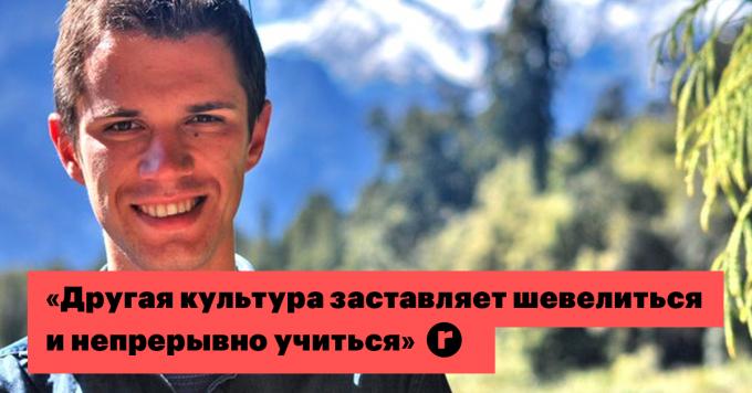 Украинец о жизни и работе в Азии: «Другая культура заставляет шевелиться и непрерывно учиться»