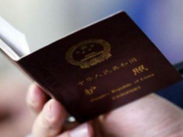 Туристы из Китая тратят больше всех денег за рубежом