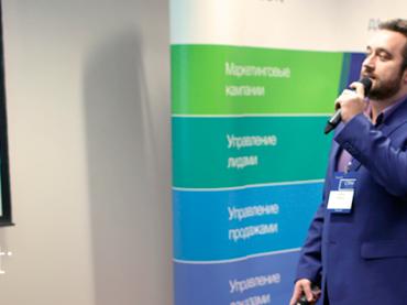 Бизнес-интенсив «Техники корпоративных продаж» от компании Terrasoft при поддержке портала rabota.ua!