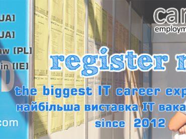 CareerIT: в Киеве пройдет выставка вакансий в сфере IT