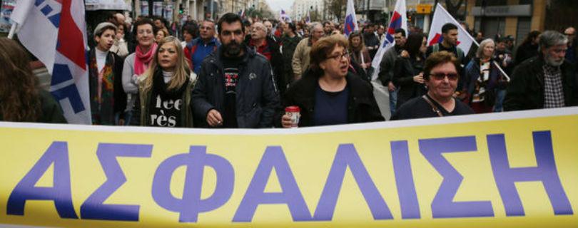 Греки протестуют против пенсионной реформы: эксперты объяснили, в чем причина недовольства