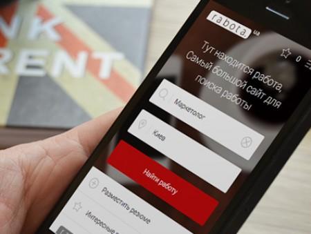 Редизайн мобильной версии rabota.ua: найдите новую работу по дороге на старую!