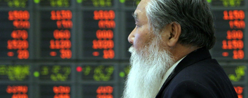 Машинисты японского метро судятся с мэрией за право носить бороду