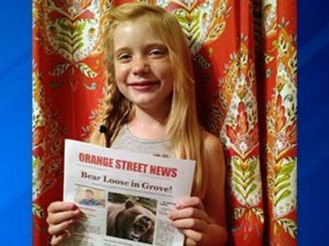 9-летнюю американскую журналистку критикуют за репортаж об убийстве