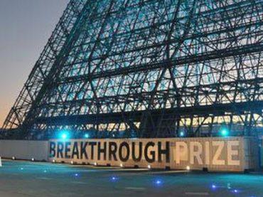 Ученые, которые обнаружили гравитационные волны, получат премию в $3 млн