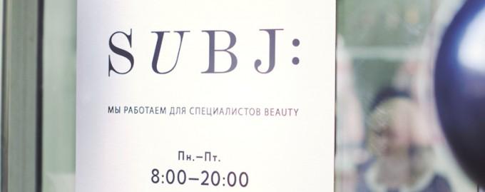 Интервью с работодателем: компания SUBJ: