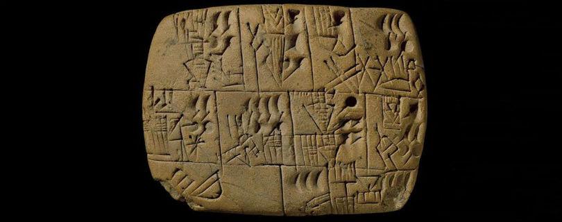 В Древней Месопотамии с работниками расплачивались пивом