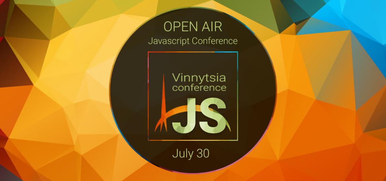 У Вінниці відбудеться перша конференція VinnytsiaJS в форматі Open-Air