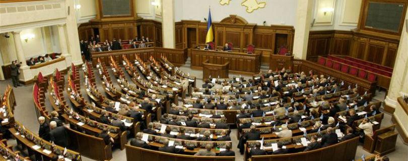 Верховная Рада подняла зарплату судьям и усилила контроль над ними