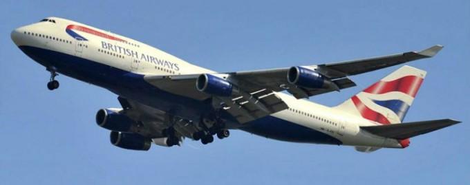 Британский самолет развернулся на полпути до Крита из-за запаха марихуаны