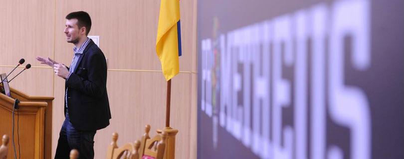 Онлайн-плафторме Prometheus удалось собрать больше 500 тысяч гривен на образование будущего