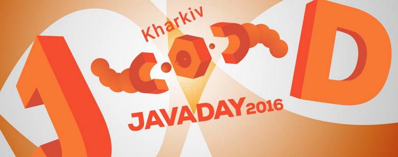 JavaDay Kharkiv 2016: в Харькове пройдет самый масштабный ивент для Java-инженеров