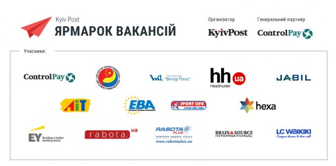 Полезный сентябрь: в Киеве пройдет Ярмарка вакансий Kyiv Post