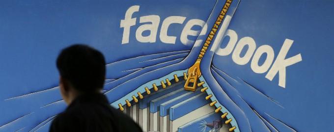 Facebook доверил выбор новостей роботам, и они его подвели