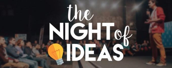 Для активної молоді: у Києві пройде The Night of Ideas