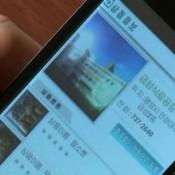 Северная Корея случайно показала всему миру свой интернет