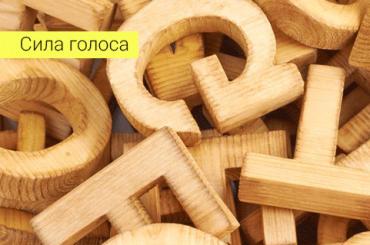 Красиво говорить: как развивать свой словарный запас