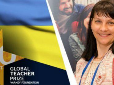 Украинская учительница вошла в список 50 лучших педагогов мира