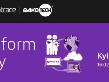 Perform Day Kyiv: в Киеве пройдет конференция по user experience для интернет-маркетологов