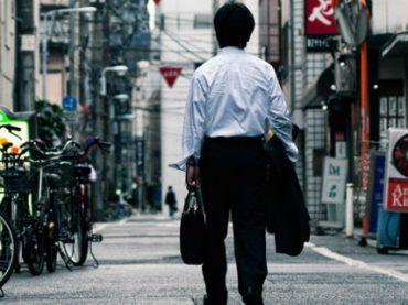 Японские компании переходят на четырехдневную рабочую неделю