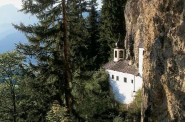 Ретрит-центр в Австрии предлагает работу общительному отшельнику