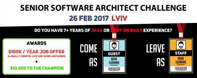 IT-возможность: во Львове пройдет чемпионат Crossover для старших архитекторов