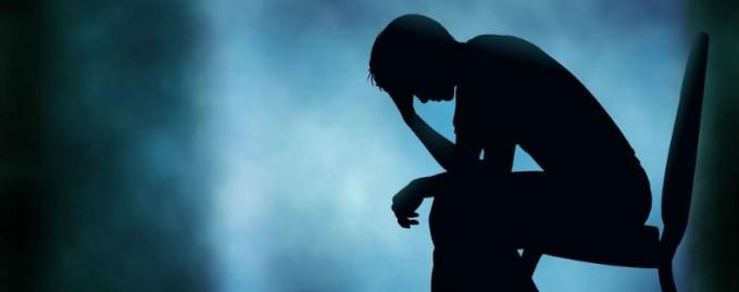 Люди склонны скрывать депрессию и стресс от работодателей