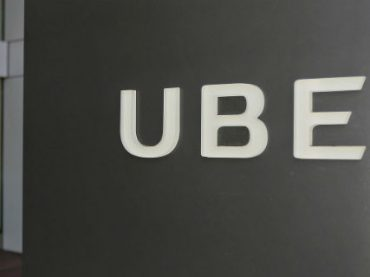 Продолжением скандала в Uber стала отставка президента компании