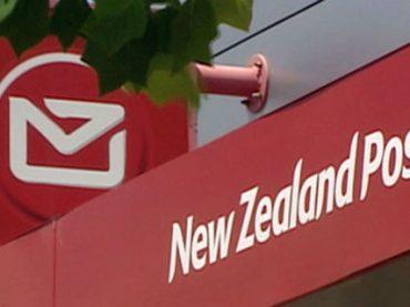 Почта Новой Зеландии занялась доставкой фастфуда, чтобы увеличить прибыль