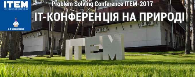 ITEM-2017: В Днепре пройдет Open Air IT Conference