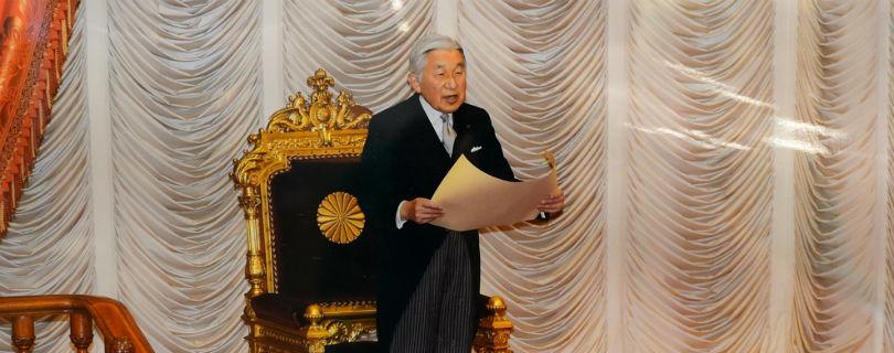 Японскому императору разрешили отречься от трона