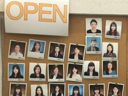 Президент Южной Кореи вводит в стране практику «слепого найма»