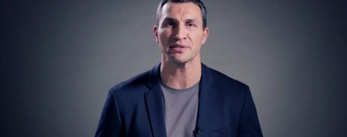 Владимир Кличко объявил о завершении карьеры (видео)