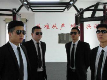 В Китае запустили онлайн-сервис по вызову телохранителей