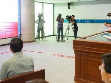 В Китае начал работу первый в стране «кибер-суд»