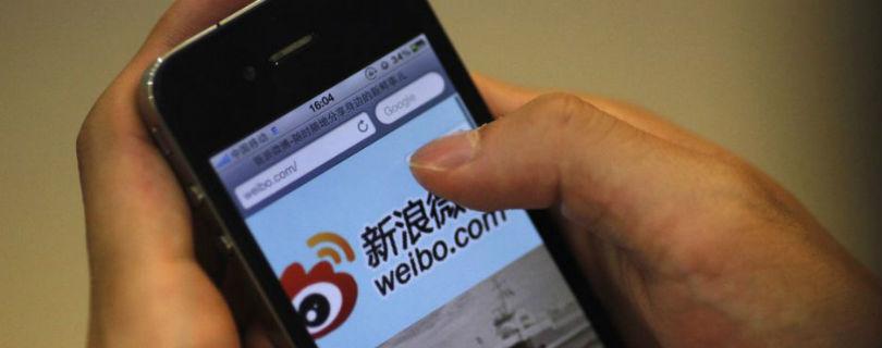 Weibo предлагает пользователям стать цензорами в обмен на деньги